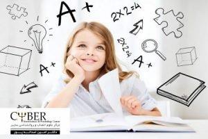 درمان اختلال یادگیری در خواندن و نوشتن و ریاضی