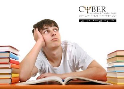 اختلال بیش فعالی یا ADHD چیست