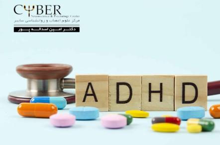 قرص و داروی بیش فعالی بزرگسالان و کودکان