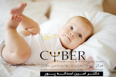 علائم بیش فعالی نوزادان و کودکان نوپا