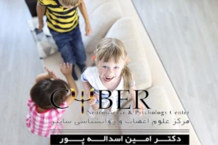 علایم و نشانه های بیش فعالی در کودکان